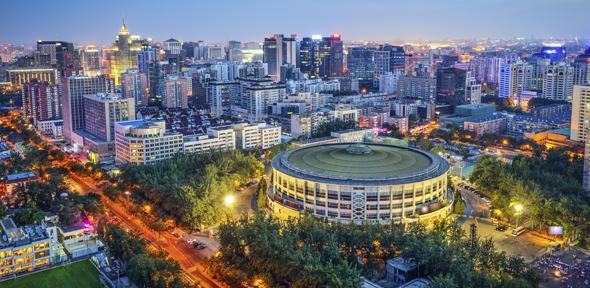 Beijing China Financial District