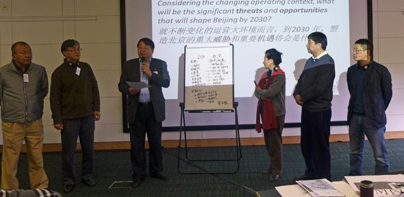Beijing mayors programme presentation