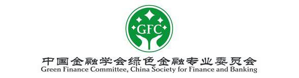 ChinaGreenFinanceCttee